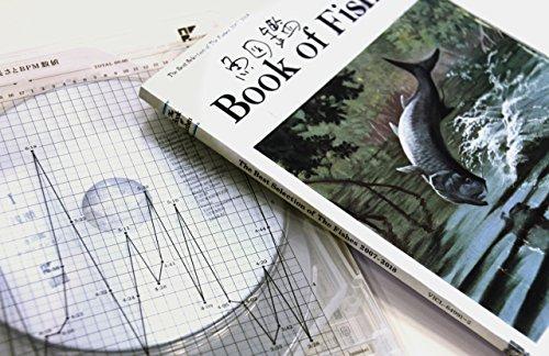 魚図鑑-サカナクション