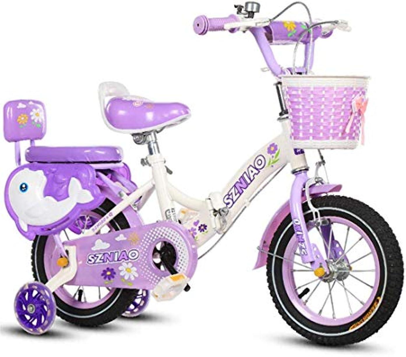 感謝インキュバス方法論トレーニングホイールと高炭素鋼の子供の安全自転車折り畳み自転車