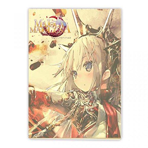 マジョカ†マジョルナ 公式ビジュアルブック vol.2