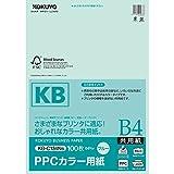 コクヨ PPCカラー用紙 共用紙 FSC認証 B4 100枚 青 KB-C134NB
