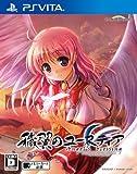 穢翼のユースティア Angel's blessing (通常版) - PS Vita