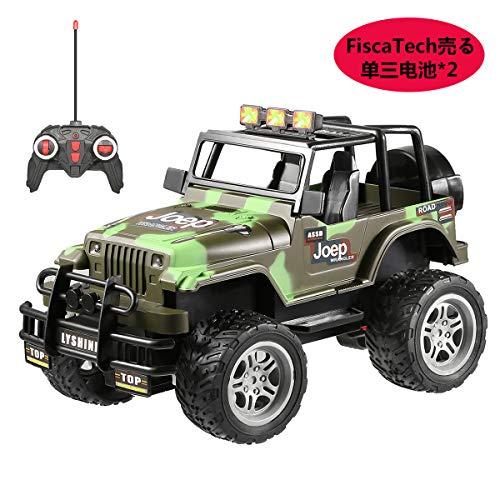 ラジコンカー オフロード RCカー 2.4GHZ リモコンカー ラジコンカー こども向け 乗り越え抜群 子供向け おもちゃ 贈り物