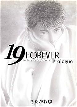 [きたがわ 翔]の19 FOREVER Prologue