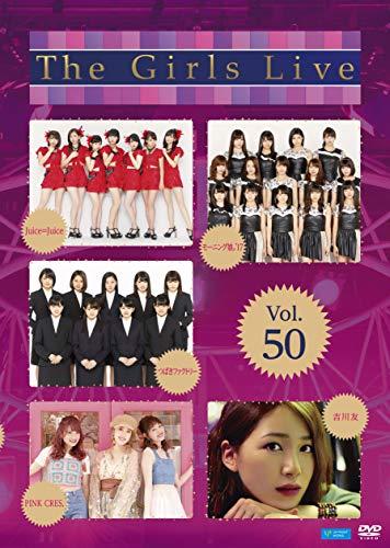 [画像:The Girls Live Vol.50 [DVD]]