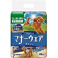 マナーウェア 男の子用 SSサイズ 超小型~小型犬用 48枚【8個セット】【ユニチャーム】