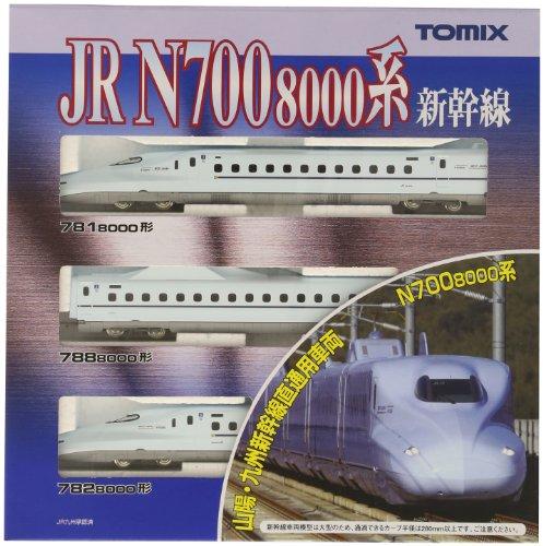 TOMIX Nゲージ 92411 N700 8000系山陽・九州新幹線基本セット