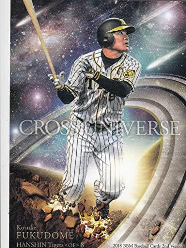 2018 BBM ベースボールカード 2ndバージョン CU60 福留 孝介 阪神タイガース (CROSS UNIVERSE)