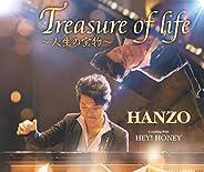 Treasure of life~人生の宝物~ (オリジナル・カラオケ)