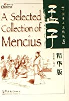 A Selected Collection of Mencius (Way to Chinese)