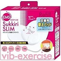 EMS sukkiri SLIM ハート用替えパッド