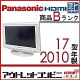 パナソニック VIERA 17型液晶テレビ TH-L17X10PS