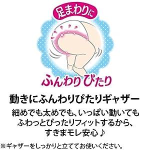 ムーニーマン パンツ L (9~14kg) 男の子 エアフィット 162枚 (54枚×3)【ケース品】