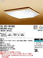 ODELIC(オーデリック) LED和風シーリングライト 調光・調色タイプ LC-FREE Bluetooth対応 【適用畳数:~10畳】 OL251551BC