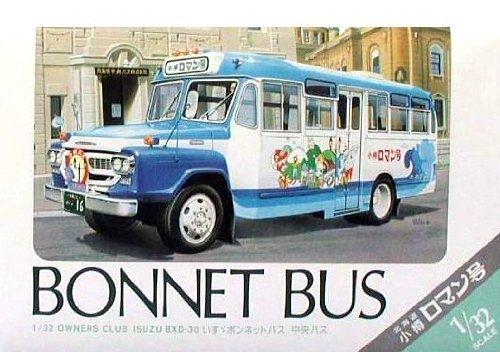 1/32 バス 北海道中央バス
