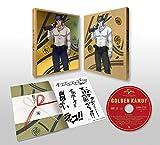 ゴールデンカムイ 第五巻<初回限定版>(イベントチケット優先販売抽選申込券封入・『ゴールデンチケット』キャンペーン対象) [Blu-ray]