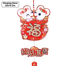 23 * 72cm Hanging Decoration - Furry Zodiac Mouse Fortune Bag (Zhao Cai Jin Bao)