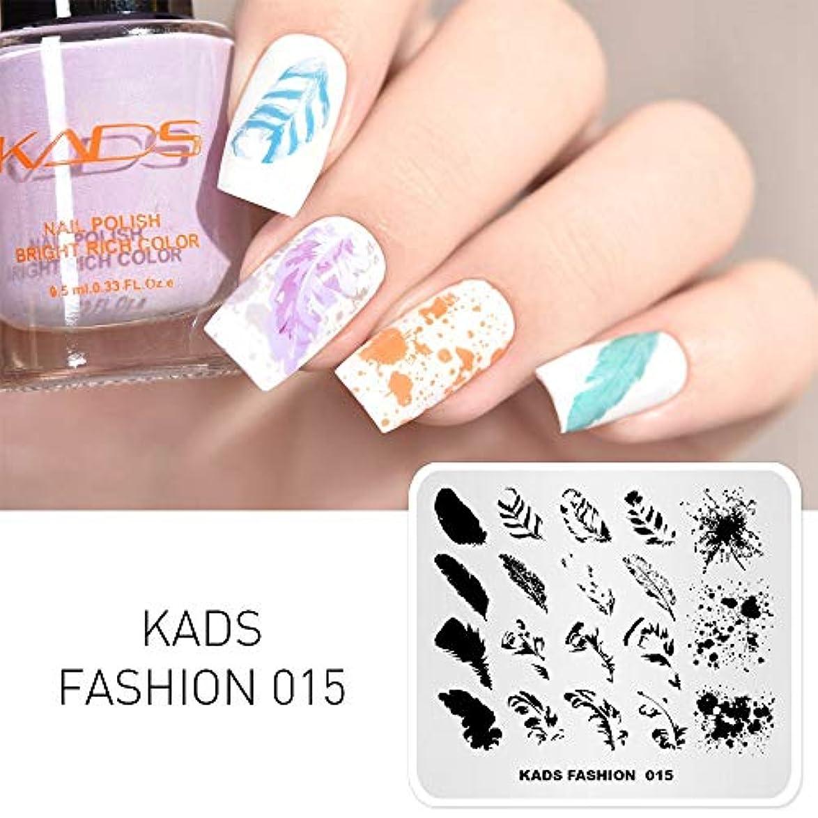 興奮する縮れた重くするKADS ネイルスタンププレート ネイルステンシル ネイルイメージプレート ファッションスタイル … (FA015)