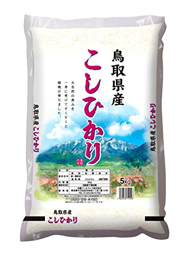 【精米】鳥取県産 白米 コシヒカリ 5kg 平成29年産...