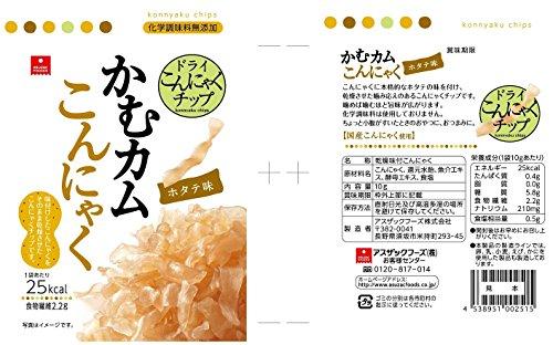 アスザックフーズ かむカムこんにゃく ホタテ味 10g×5個