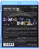 劇場版 機動戦士ガンダムOO —A wakening of the Trailblazer— [Blu-ray]