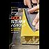 英語訳付き 包丁と研ぎハンドブック Handbook on Japanese Knives and Sharpening Techniques: 包丁と砥石の種類、研ぎ方がわかる (JAPANESE-ENGLISH BILINGUAL BOOKS)