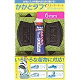 RunLife(ランライフ) 靴修理 シューズ補修材『 かかとタフ 』 6mm スターターキット SKT-6M+SG