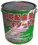 【腐ってからでは遅いんです!】環境配慮方 クレオソート油 2.5Kg【強力木材防腐剤】