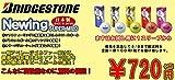 BRIDGESTONE(ブリヂストン) ゴルフボール NEWING SUPER MILD ニューイング スーパーマイルド ゴルフボール 1スリーブ(3球入り) (ピンク)