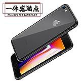 【Humixx】 iPhone8 ケース iPhone7ケース [ アルミ シリコン ] [ リングストラップ 付き ] [ レンズ保護 衝撃 吸収 ] [ 一体感 ボタン保護 ] (iPhone8バンパー, iPhone7バンパー, スペースブラック)