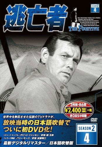 逃亡者 DVD3枚組 6話収録 6TF-204