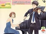 STAGEA・EL ピアノ&エレクトーン 中~上級 Vol.10 のだめカンタービレ2