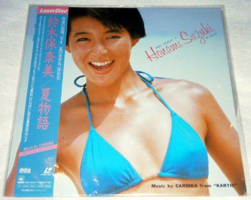 夏物語 WIND MEMORY [Laser Disc]