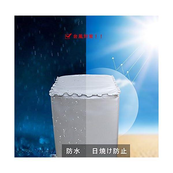[Mr. You ]洗濯機カバー 生地アップグ...の紹介画像7