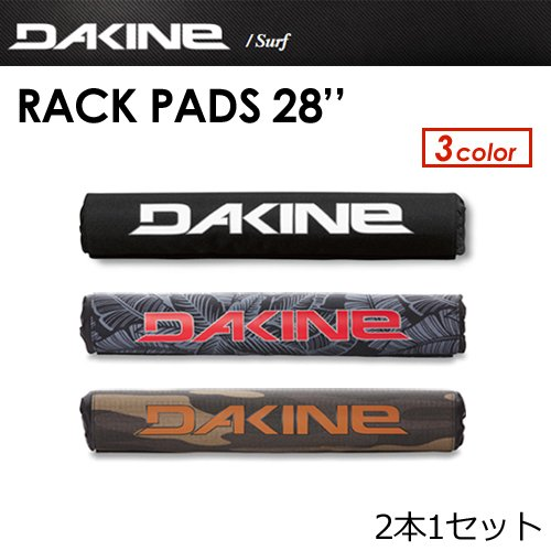 DAKINE,ダカイン,キャリア,パッド,18ss●RACK PADS 18'' ラックパッド 2本セット AI237-970