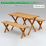 山善(YAMAZEN) ガーデンマスター ピクニックガーデンテーブル&ベンチ 3点セット PTS-1205S