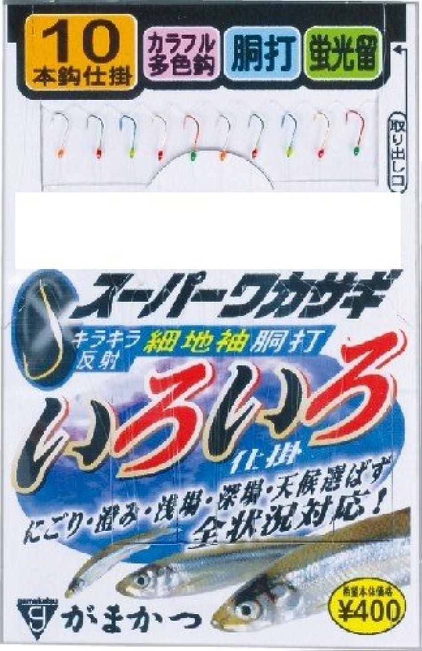 管理します量アーサーコナンドイルがまかつ(Gamakatsu) スーパーワカサギいろいろ細地袖胴打 14本 W-155