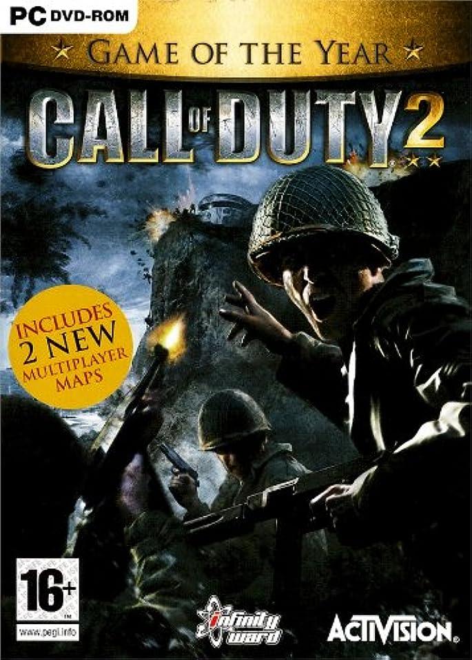 耐久トーナメント流出Call of Duty 2: Game of the Year Edition (PC) (輸入版)
