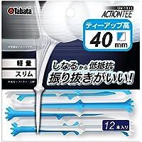Tabata(タバタ) ゴルフティー プラスチックティー アクションティー GV1411 PW