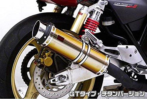 浅倉商事 CB400SF(NC31・NC39) TTRタイプマフラースリップオン GTタイプ チタン