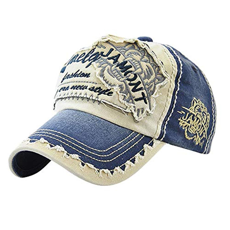 密度路地オフセットRacazing パッチワーク 野球帽 ヒップホップ メンズ 夏 登山 帽子メッシュ 可調整可能 プラスベルベット 棒球帽 UV 帽子 軽量 屋外 Unisex 鸭舌帽 Hat Cap