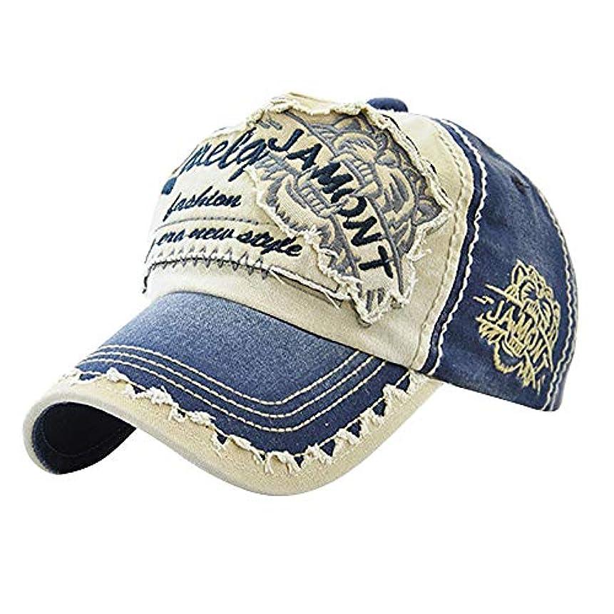 白い建築振動するRacazing パッチワーク 野球帽 ヒップホップ メンズ 夏 登山 帽子メッシュ 可調整可能 プラスベルベット 棒球帽 UV 帽子 軽量 屋外 Unisex 鸭舌帽 Hat Cap