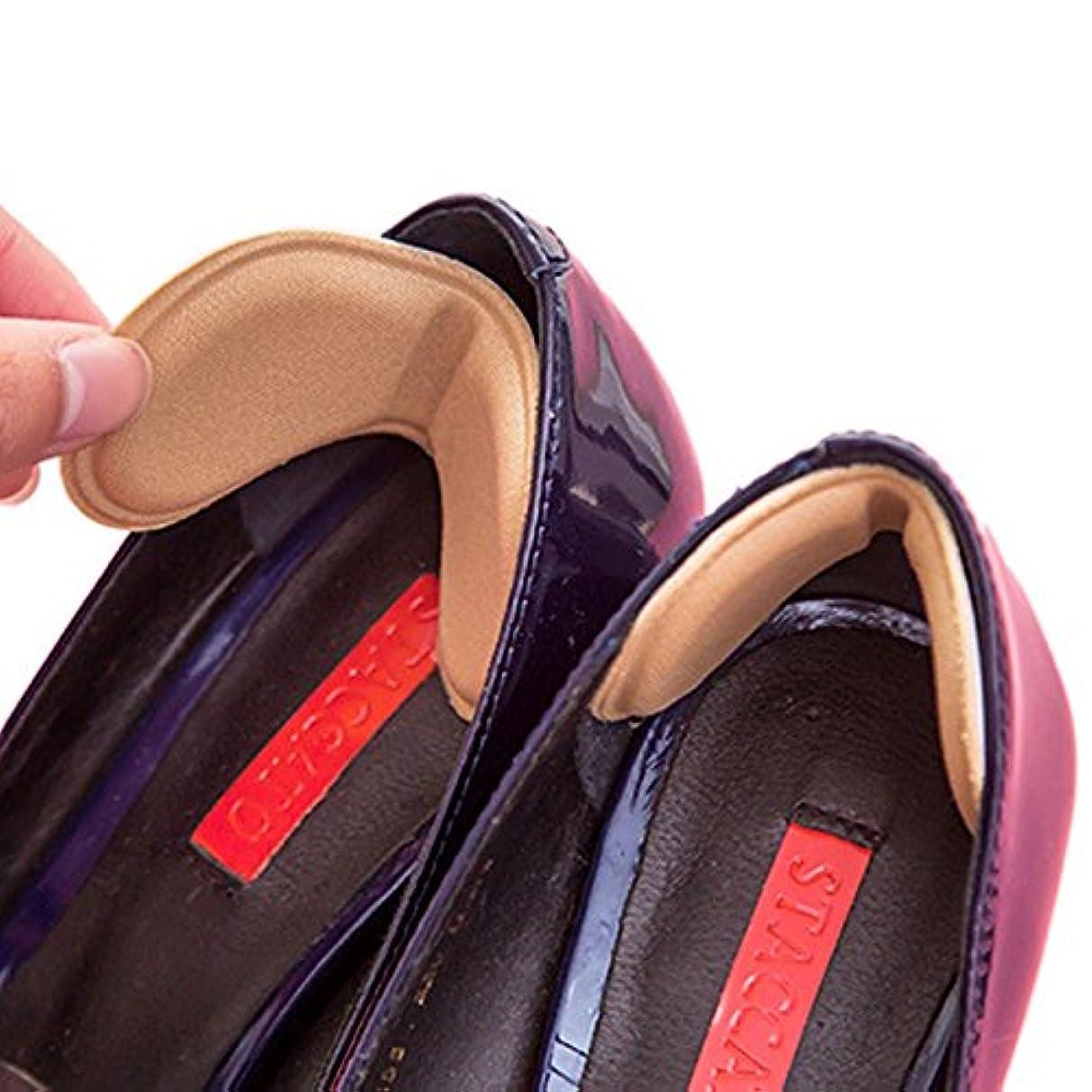 メインチューリップリブ靴擦れ 半張りパッド 靴擦れ防止 防止かかと パカパカ防止 ハイヒール用 足裏保護 インソール 靴のサイズ調整 四組入り