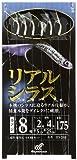 ハヤブサ(Hayabusa) HS201 小アジ専科 リアルシラス   8-2