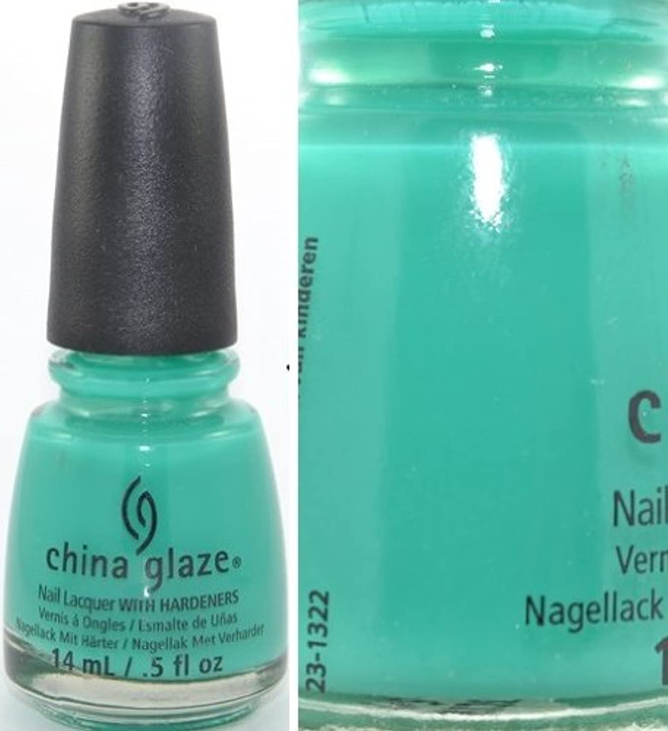 階段歯寄り添うCHINA GLAZE Nail Lacquer - Sunsational - Keepin' It Teal