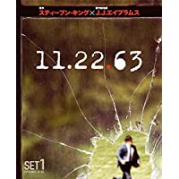 11.22.63 前半セット