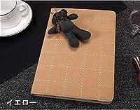 ipad mini3 ケース カバー ipad mini retina ケース ipad mini ケース アイパッドミニケース タブレットPC 手帳型 オートスリープ機能付き クマ付き 段階調整可能 超可愛い イエロー