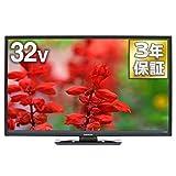 オリオン 32V型 液晶 テレビ RN-32SF10 ハイビジョン 外付けHDD裏番組録画対応