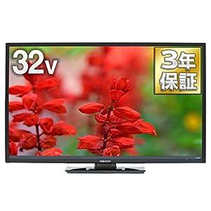 オリオン 32V型 ハイビジョン 液晶テレビ メーカー3年保証 外付けHDD 裏番組録画対応RN-32SF10