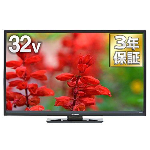 オリオン 32V型 液晶 テレビ RN-32SF10 ハイビジョン 外付けHDD裏番組録画対応...