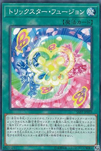 遊戯王 SAST-JP059 トリックスター・フュージョン (日本語版 ノーマル) SAVAGE STRIKE サベージ・ストライク